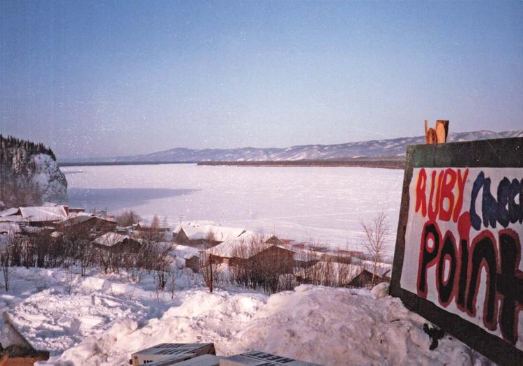 an image of the Yukon River at Ruby